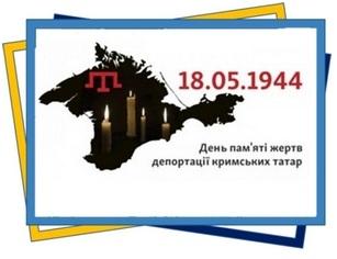 Загальні новини Archives - Page 3 of 10 - Всеукраїнське об'єднання ...